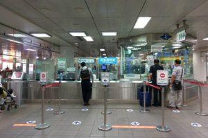 台北MRT各駅のインフォメーションセンター