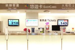 MRT市政府駅内の悠遊カードトラベルセンター