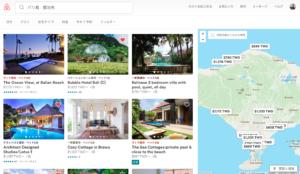 Airbnbの実際の画面