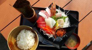 魚太郎定食 1580円
