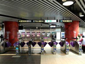 台湾の無料の清潔なトイレ④:駅