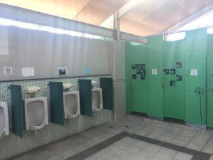 五つ星トイレの中