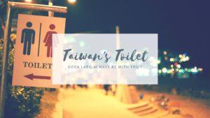 Taiwan's Toilet