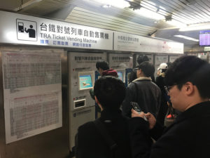 【台湾旅行】台北から台中の行き方3選。バス、電車、新幹線の値段と時間