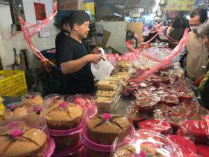 中華菓子の店