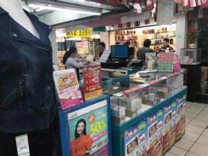 SIMカード店
