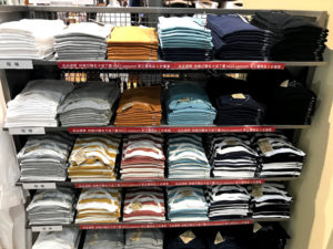 女性モノのTシャツ