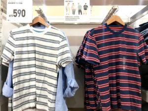 男性モノのTシャツ