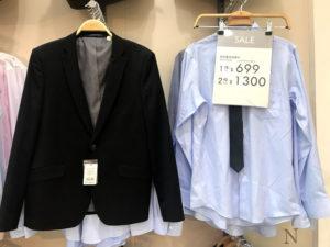 シャツやジャケット