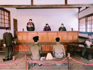 裁判所の内部