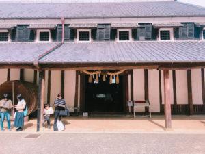 菊の世酒蔵