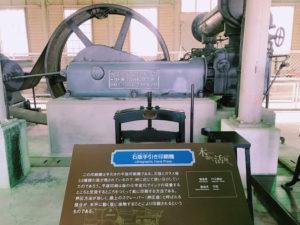 石版手引き印刷機