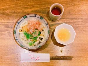 奥野家(伊勢うどん)