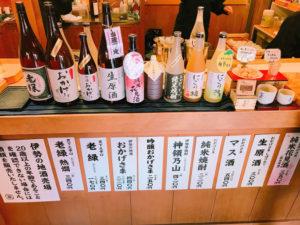 日本酒を中心に、いろいろなお酒が買える