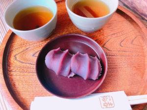 赤福もち2つ+お茶のセット 210円