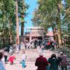 【伊勢神宮】おかげ横町、おはらい町の本当におすすめしたいグルメ18