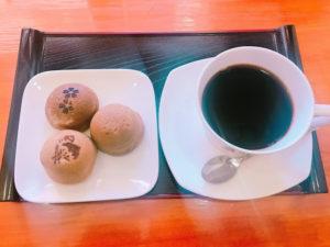 コーヒーとぱんじゅう2個のセット 570円