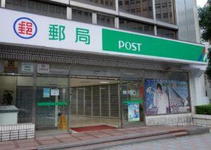台湾の郵便局は緑色
