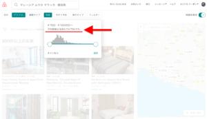 Airbnbで表示されるマラッカの平均相場(1泊)