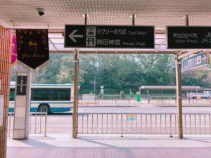 駅出てすぐにある森が熱田神宮です