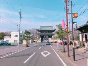 日泰寺の山門(正門)