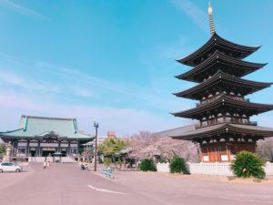 覚王山日泰寺 (かくおうざん にったいじ)