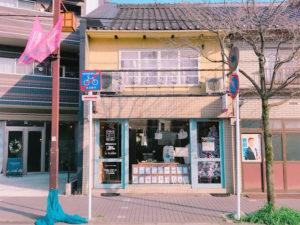 覚王山の街並み