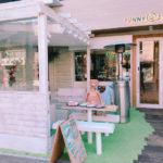名古屋・覚王山のおすすめ6選。ぶらぶら散歩に最適な名古屋の代官山