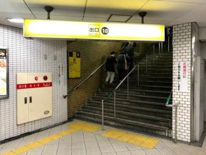 地下鉄日本橋駅の10番出口