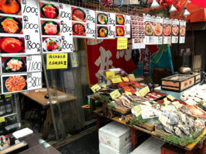 海鮮丼の店