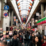 大阪・黒門市場で食べ歩き!値段は高い?日曜日もやってる?