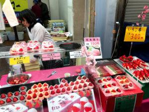 いちごの和菓子