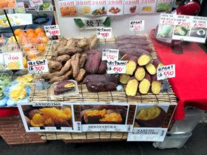 焼き芋、各種フルーツ