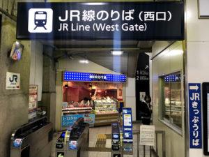 JR線のりば(西口)