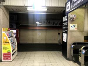 夜の鶴橋コリアンタウン