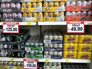 ビールの値段1