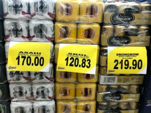 ビールの値段3