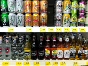 ビール1本の値段2