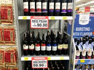 ワインの値段