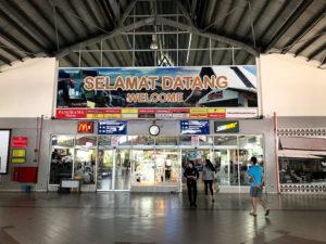 マラッカ中央バスターミナルの入口