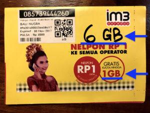 1GBのSIMカードを6GBだと偽り買わされた
