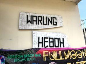 「ワルン(warung)」とは?