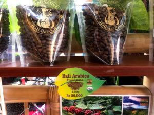 コーヒー豆の値段