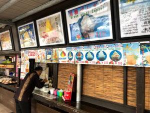 食後にオススメ!冷たい沖縄の黒糖ぜんざいはいかが?「パーラー」