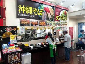 お腹が空いたらとりあえずココ!幅広く沖縄料理が楽しめる店。「フードコート」