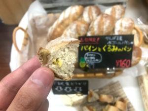一番の売れ筋は「パインとクルミのパン」
