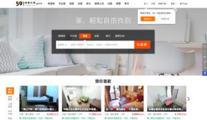 台湾最大の不動産物件検索サイト