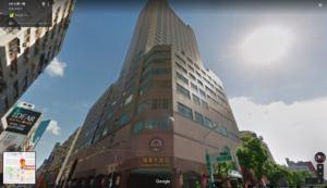 福華大飯店(ハワードプラザホテル)
