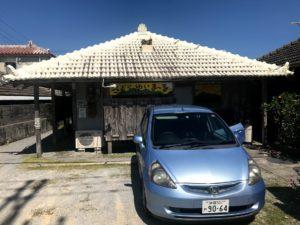 キッチン付きの沖縄古民家