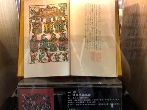 絶版になった各国の本が展示されている